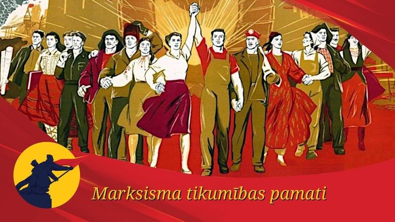 Rīgas marksisma pulciņš Marksisma tikumības pamati Patiesība un izziņa A A Marsovs 21 10 2020