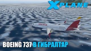 X-Plane 11 - Выкат с Полосы на Boeing 737NG в Гибралтаре