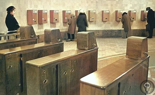 Эти 7 вещи стоили всего 5 копеек в СССР ..................................Копейка в СССР имела гораздо большую ценность нежели сейчас, ведь средней зарплатой в 1970-е считались 130-180 руб. в