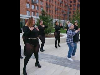 Модель XL - Танцы