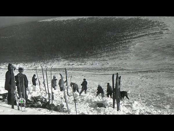 В деле о перевале Дятлова всплыла сенсационная улика
