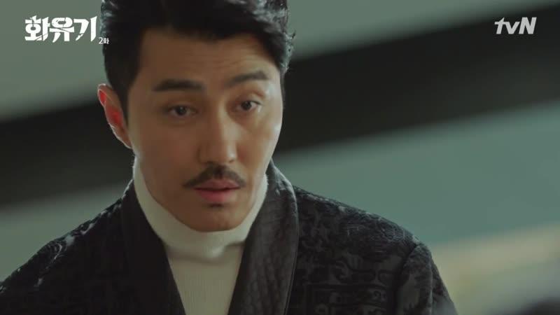 Смешной отрывок из дорамы Хваюги★A Korean Odyssey