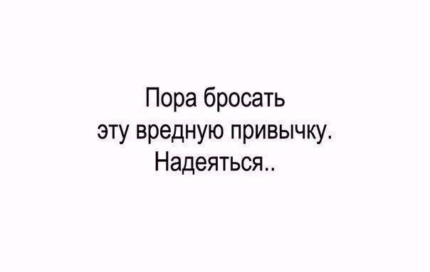 Действуй