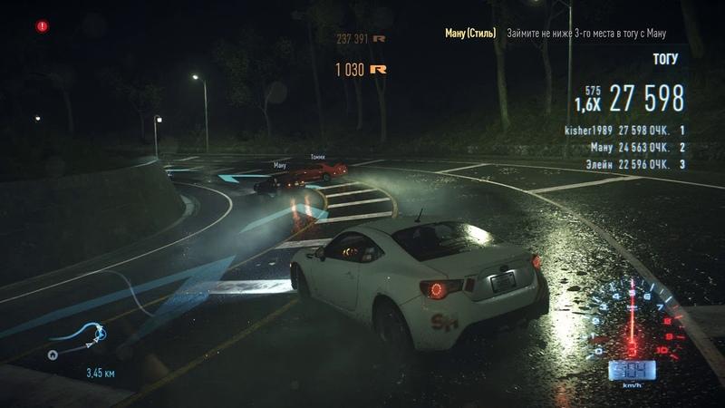 Прохождение Need for Speed 2015 15 Пан или пропал