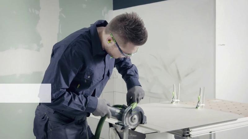 Алмазная отрезная система Festool DSC AG 125 FH