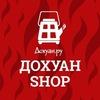 ДОХУАН SHOP. Магазин