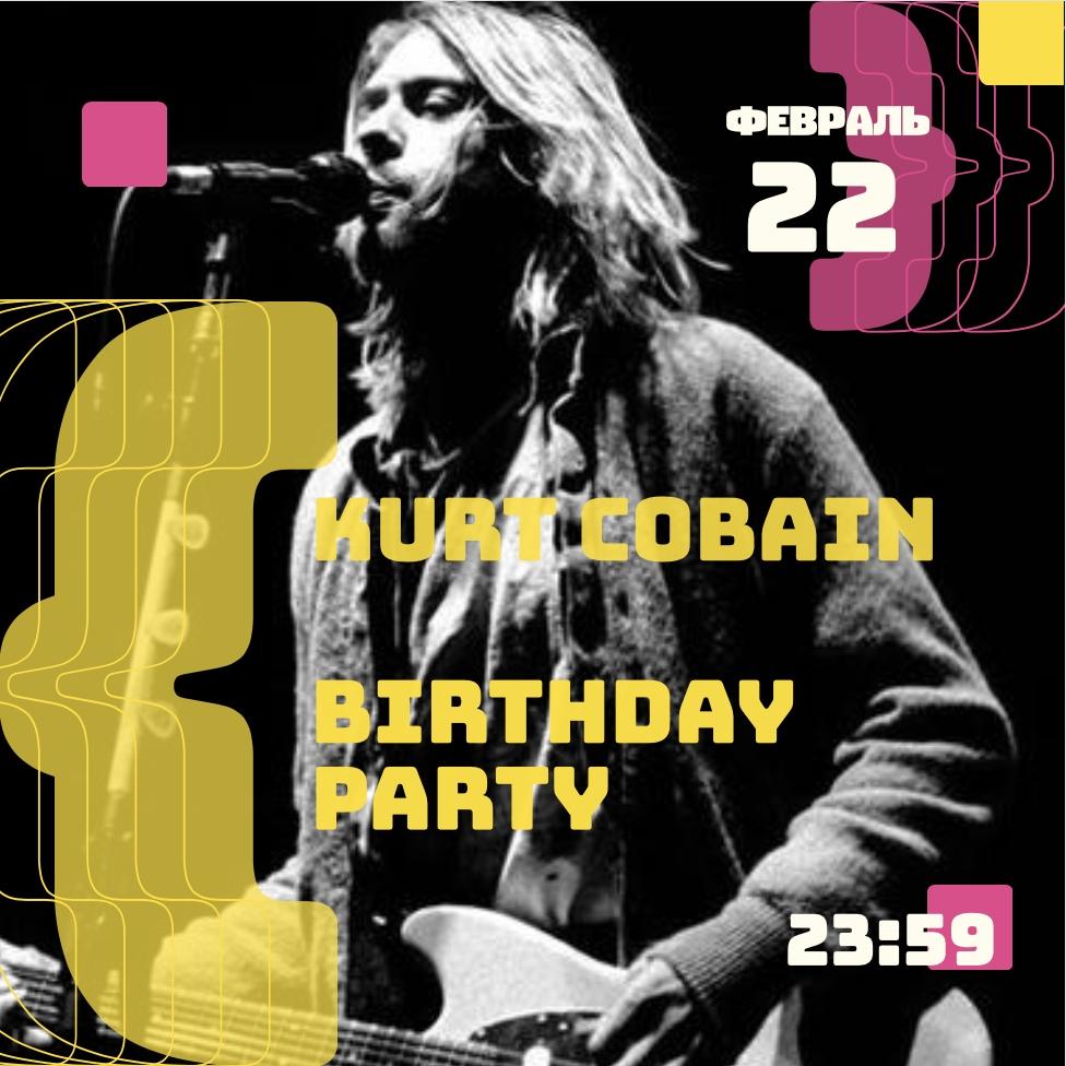Афиша Владивосток Kurt Cobain Birthday Party 2020