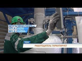 В пермском «УРАЛХИМе» принят коллективный договор до 2023 года