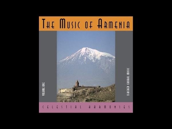 Haysmavourq choir Aravot lusaber Armenian spiritual song