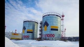 Проекты «Юганскнефтегаза» высоко оценили на научной конференции «Роснефти»
