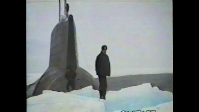 Автономка ТК 20 1995 год