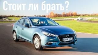 Mazda 3 III (BM) проблемы | Надежность Мазда 3 БМ с пробегом