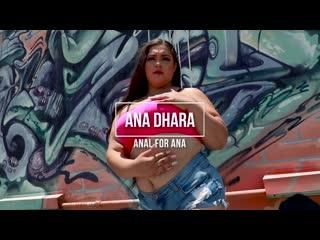Ana Dhara - Anal for Ana [Plumperpass] Anal, BBW, Big Ass, Big Butt, Big Natural Tits, Blowjob, Fat