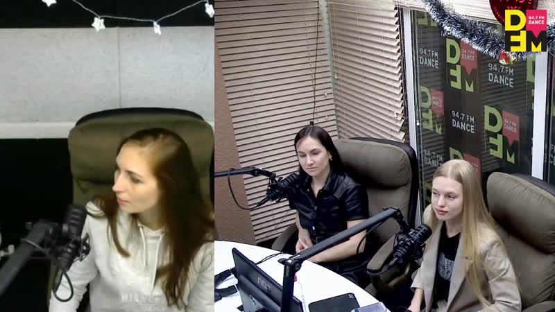 Live DFM НИЖНИЙ НОВГОРОД