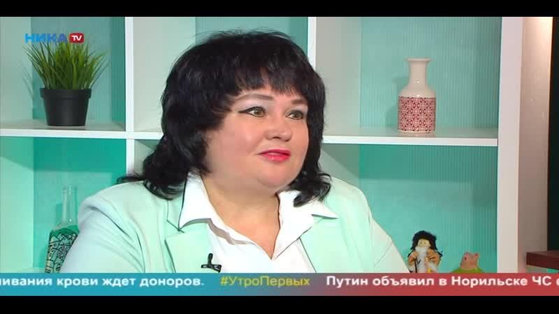 Татьяна Минченко Внутренний туризм