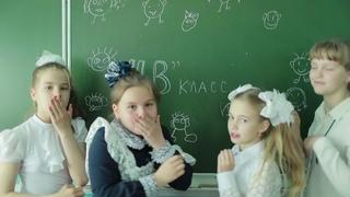 НЕДЕТСКОЕ ВРЕМЯ ! Клип 2021 флешмоб Дискотека Авария ,  Танец в школе,  Школа Выпускной  Партизанск
