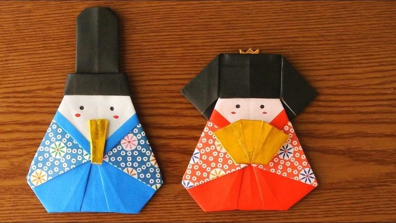 折り紙 お雛様の作り方 Origami Hina dolls instructions