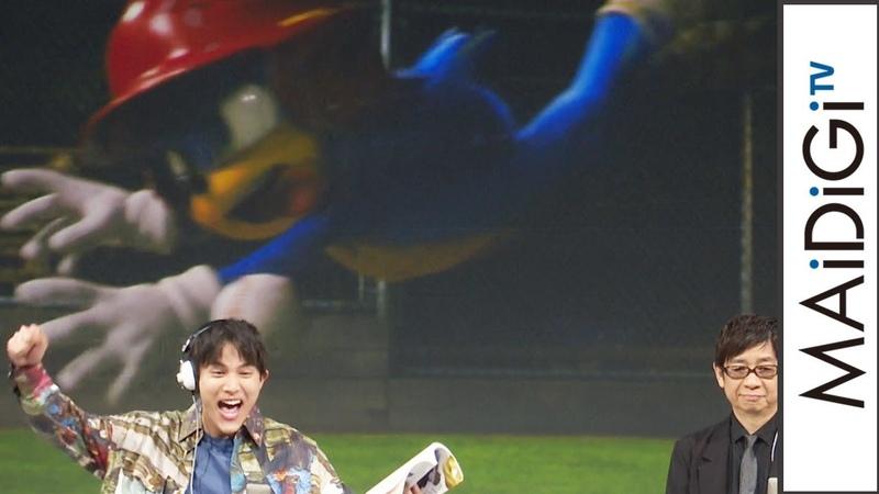 """ソニック""""中川大志、生アフレコで熱演!山寺宏一も絶賛 映画「ソニック・ザ・ムービー」公開アフレコイベント"""