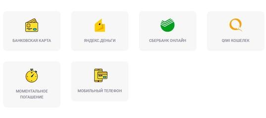 заявка во все банки на кредит наличными в новосибирске