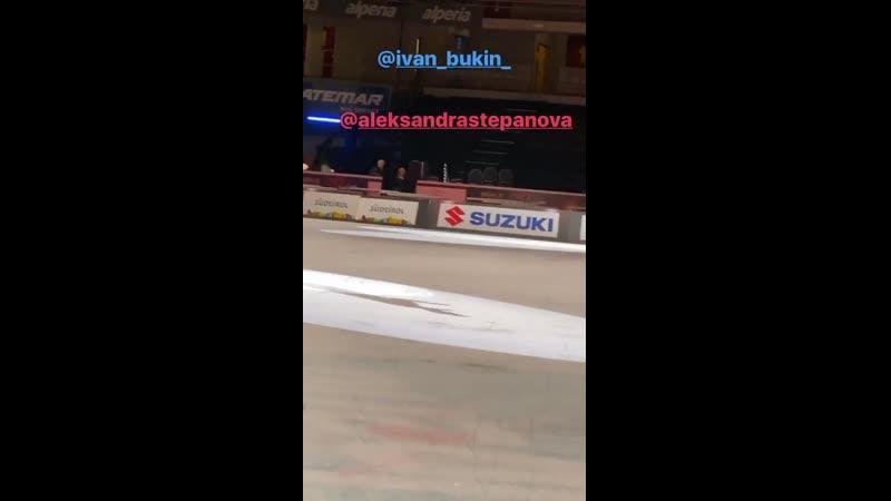 IG aliona_officialnew