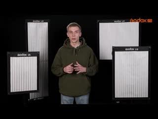 Обзор гибких LED панелей Godox FL60 FL100 FL150S FL150R