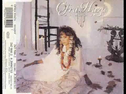 Ofra Haza Shaday Extended Version