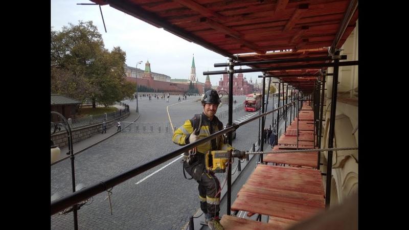 Промышленные альпинисты в Москве Знакомьтесь Alpinizm pro