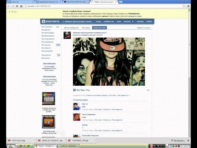 Накрутка лайков подписчиков групп вконтакте 2013 Симпсоны гриффины футурама сезон 1 2 3 4 5 6 7 8 9 10 11 12 13 14 15 серия