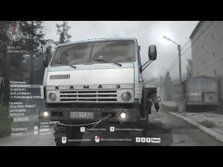 MudRunner  - как погрузить в кузов и перевезти авто по бездорожью