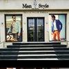 Men Style Казахстан