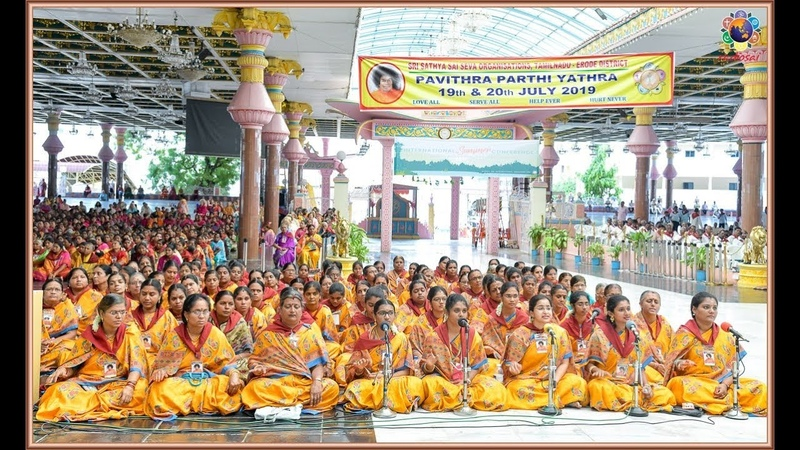 Sai Bhajans by Devotees from Erode Tamil Nadu at Prashanthi Nilayam
