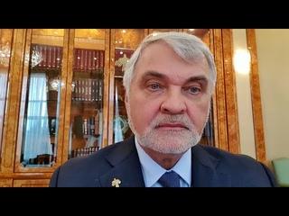 Владимир Уйба о плане мероприятий по диверсификации экономики Коми на 2021-2030 гг.
