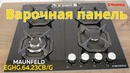 Варочная панель MAUNFELD EGHG 64 23CBG черный Видеообзор